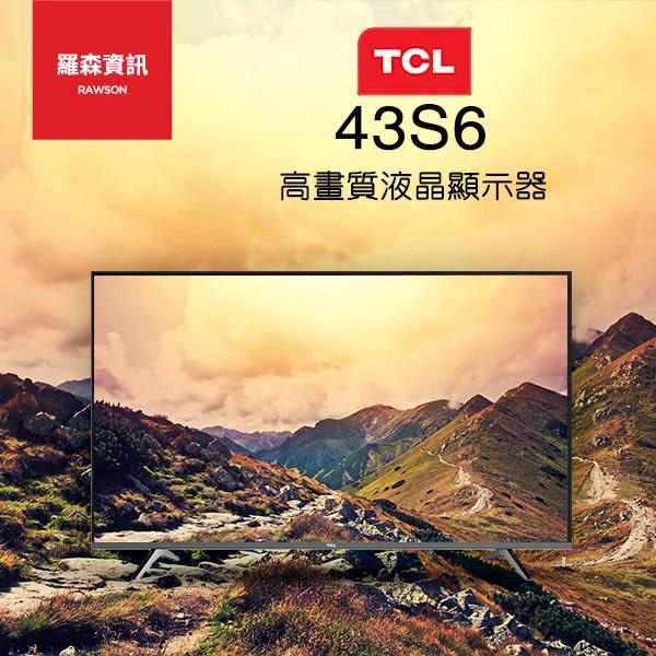 【免運到府】TCL 43S6 43吋 FULL HD 超薄 窄邊 液晶 顯示器 電視 螢幕 原廠公司貨