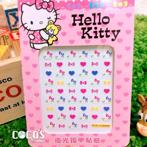 三麗鷗正版授權 HELLO KITTY 凱蒂貓 新一代KT夜光指甲貼紙 美甲貼 指甲貼 E款 COCOS PX025