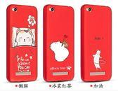 紅米5a手機殼紅米5a保護套女款磨砂全包硅膠邊防摔潮男個性創意        智能生活館