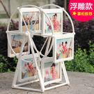 摩天輪相框擺臺5寸兒童相片框個性大風車相冊架婚紗相架組合