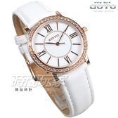 GOTO 羅馬風情時尚 鑲鑽腕錶 女錶 真皮錶帶 學生錶 玫瑰金x白色 GL0058L-42-241