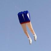 立體3D軟體風箏個性大長腿風箏