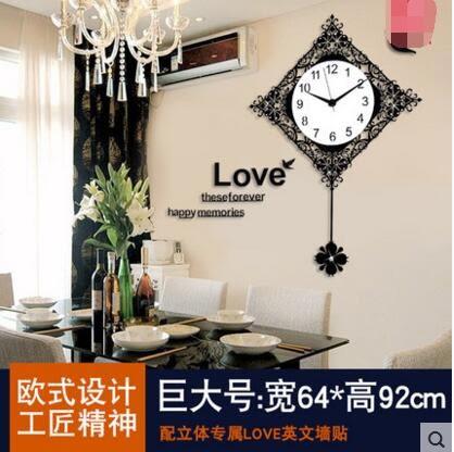 美世達歐式客廳掛鐘藝術掛表(巨大號20英吋)