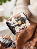 卡包女式可愛個性銀行卡套超薄風琴頁女士小巧證件零錢包   歌莉婭