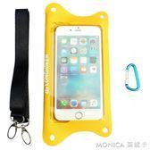 手機防水袋 可用5年8plus華為蘋果X通用觸屏潛水套 莫妮卡小屋