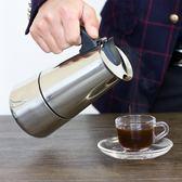摩卡壺 不銹鋼摩卡壺 意式特濃香 煮咖啡壺 家用煮咖啡機 玩趣3C