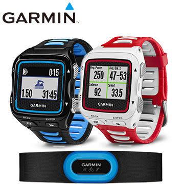 [福利資訊]GARMIN Forerunner 920XT+HRM-TRI BUNDLE 鐵人三項運動錶【三鐵進化版】