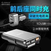 車載充電器快充華為USB手機通用 一拖三汽車充多功能點煙器     原本良品