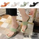 [Here Shoes] 7cm水晶鞋跟 皮革套指一字寬帶高跟拖鞋 方頭透明鞋跟 水晶鞋-KWA2020