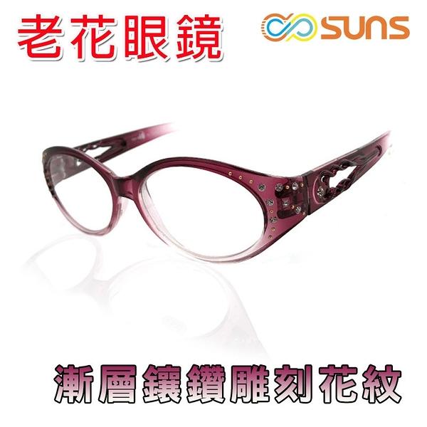 MIT老花眼鏡 漸層鑲鑽雕刻花紋 閱讀眼鏡 標準局檢驗合格 高硬度耐磨鏡片 配戴不暈眩 全度數