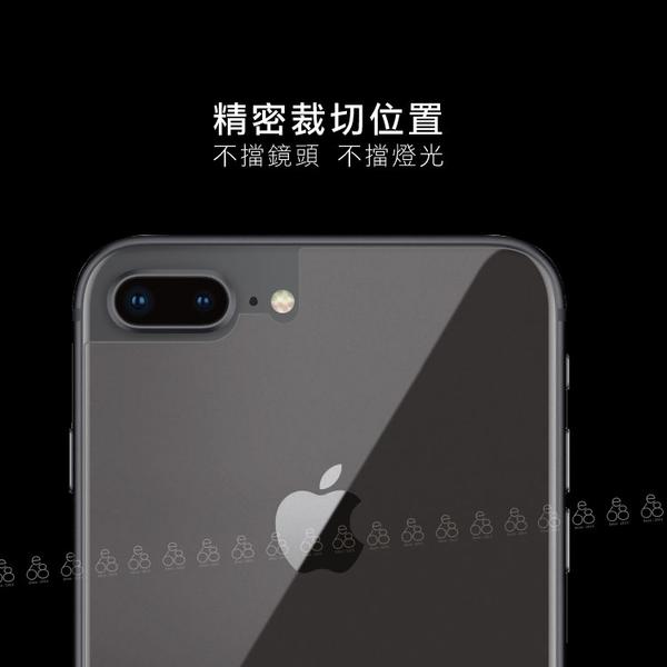霧面 背膜 iPhone XS Max 6.5吋 透明 軟膜 背貼 磨砂防指紋 保護貼膜 手機 後膜 手機貼