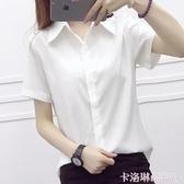 襯衫 白襯衫女夏短袖 職業裝韓版修身休閒百搭大碼工裝學生襯衣ol上衣 新年慶