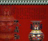景德鎮陶瓷器 水晶釉中國紅雙耳花卉石榴花瓶 現代中式裝飾品擺件
