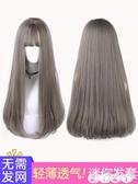 假髮 假髮女長捲髮大波浪蓬鬆自然全頭套式長直髮長髮網紅可愛氣質修臉 新品新品