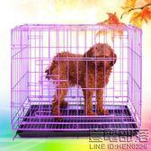 狗籠子泰迪帶廁所加粗折疊貴賓犬中小型犬貓籠子便攜寵物窩用品