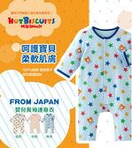 純棉親膚印花嬰兒長袖連身衣HOT BISCUITS【MIKIHOUSE】70-1201-953