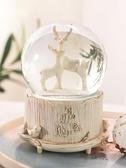 歐式熊鹿水晶球擺件創意音樂盒帶雪花可愛八音盒女生生日兒童禮物-享家生活館