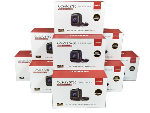 PAPAGO! GoSafe S780【送32G+GTM202GPS天線】星光級 雙鏡頭 測速提示 行車記錄器