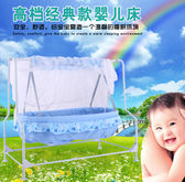 嬰兒搖籃床便攜嬰兒床可摺疊寶寶搖床鬆蚊帳     聖誕節歡樂購