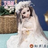 芭比洋娃娃玩具套裝仿真衣服公仔大禮盒女孩公主【淘夢屋】