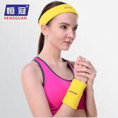 【全館】現折200運動護腕夏季棉吸汗毛巾加長健身保暖籃球跑步男女擦汗手腕