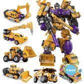大力神變形玩具金剛超大合體工程車汽車機器人組合挖掘機模型男孩