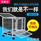 狗籠子小型犬帶廁所中型犬泰迪貴賓吉娃娃寵物籠子狗貓籠子籠兔子 NMS小艾新品