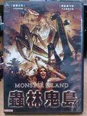 影音專賣店-G18-017-正版DVD*電影【蟲林鬼島】-卡門伊萊恰*丹尼爾賴特爾
