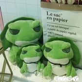 玩偶 旅行青蛙公仔毛絨玩具娃娃抱枕玩偶七夕情人節送女朋友禮物 【全館9折】
