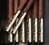 家庭裝紅木筷子刻字定制雞翅實木10雙 交換禮物