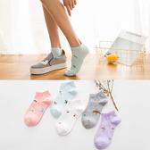 新款 日系小清新素色植物女船襪 棉質短襪 熱銷 襪子《小師妹》yf626