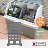 日本 Astage Home Box 920 超大型收納箱專用隔板灰色