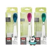 OXO TOT 隨行矽膠湯匙 : 海軍藍、莓果粉、靚藍綠 附盒 不鏽鋼 寶寶學習餐具