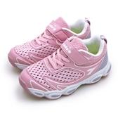 LIKA夢 DIADORA 迪亞多那 18cm-23cm 輕量4E寬楦避震慢跑鞋 夢幻泡泡系列 粉紫 6532 中童