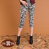 【岱妮蠶絲】時尚蠶絲七分褲(白色)