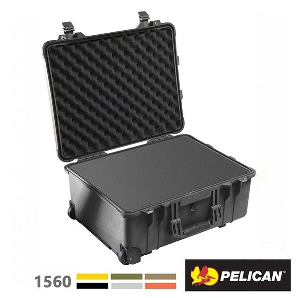 黑熊館 美國 派力肯 PELICAN 1560 氣密箱 含泡棉 防撞箱 防水 防爆 防震 防塵 耐衝擊 滑輪