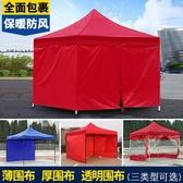 戶外透明圍布廣告帳篷圍布遮陽棚圍擋
