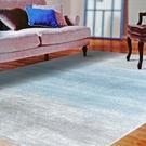范登伯格 泰坦 比利時進口地毯-煙波藍-160x230cm