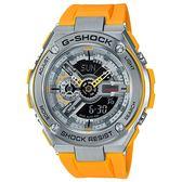 G-SHOCK GST-410-9A 分層防護構造強悍潮流錶 CASIO GST-410-9ADR