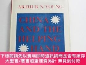 二手書博民逛書店【罕見】《中國和援助之手》 China and the helping hand, 1937-1945Y163