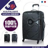 24吋新秀麗卡米龍 行李箱旅行箱 普普星球