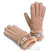 騎行手套男女冬保暖防寒加絨加厚學生情侶戶外滑雪仿皮毛一體手套  【快速出貨】