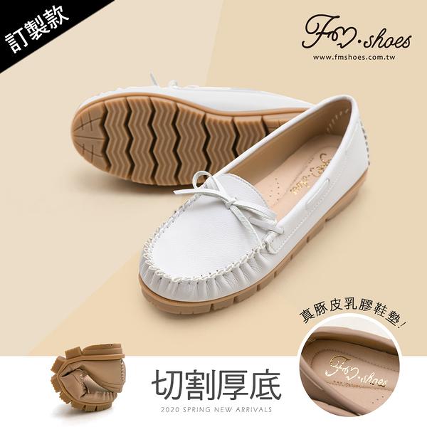 包鞋.切割厚底可彎折豆豆鞋(米白)-大尺碼-FM時尚美鞋-訂製款.Melody