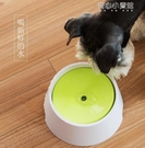 防打翻不濕嘴狗碗寵物喝水器貓咪水盆水碗狗狗飲水防濺防滑浮水碗 育心館