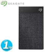 Seagate希捷 Backup Plus Ultra Touch 2.5吋 1TB 霧夜黑(STHH1000300)