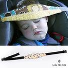 瞌睡神器! 車用 兒童安全固定帶 睡覺固...