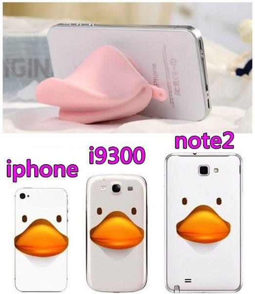 【想購了超級小物】超可愛鴨嘴繞線器 / Iphone三星手機週邊配件 / 熱銷創意小物