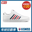 K-SWISS Court Lite Stripes休閒運動鞋-女-白/紅/藍