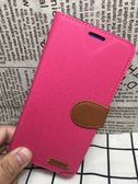 【KOMA皮套】ASUS ZenFone 5Q ZC600KL X017DA 6吋 牛仔布紋測掀手機套/書本翻頁式磁扣