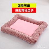 寵物墊子毛毯中型犬貓墊狗床四季狗窩墊冬天 BF3592『寶貝兒童裝』